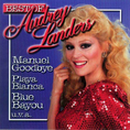 Audrey Landers - Best of