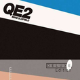 Mike Oldfield - Q. E.2- Deluxe-