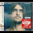 Mike Oldfield - Shm-Ommadawn