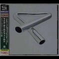 Mike Oldfield - Shm-Tubular Bells Iii-Ltd